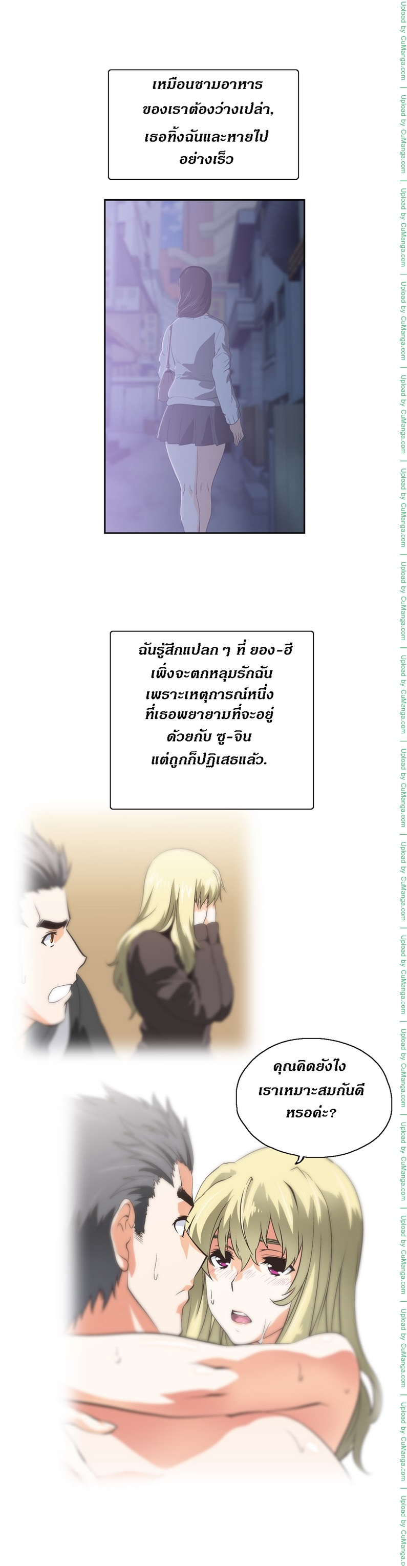 SStudy 44 - หน้า 3