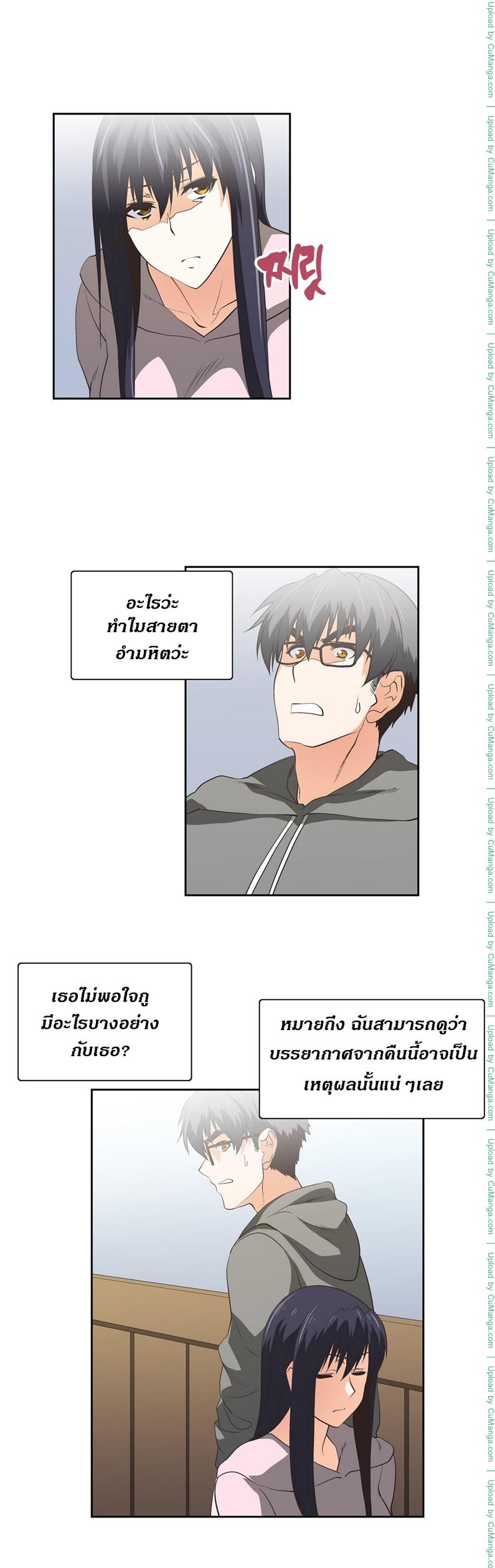 SStudy 44 - หน้า 7