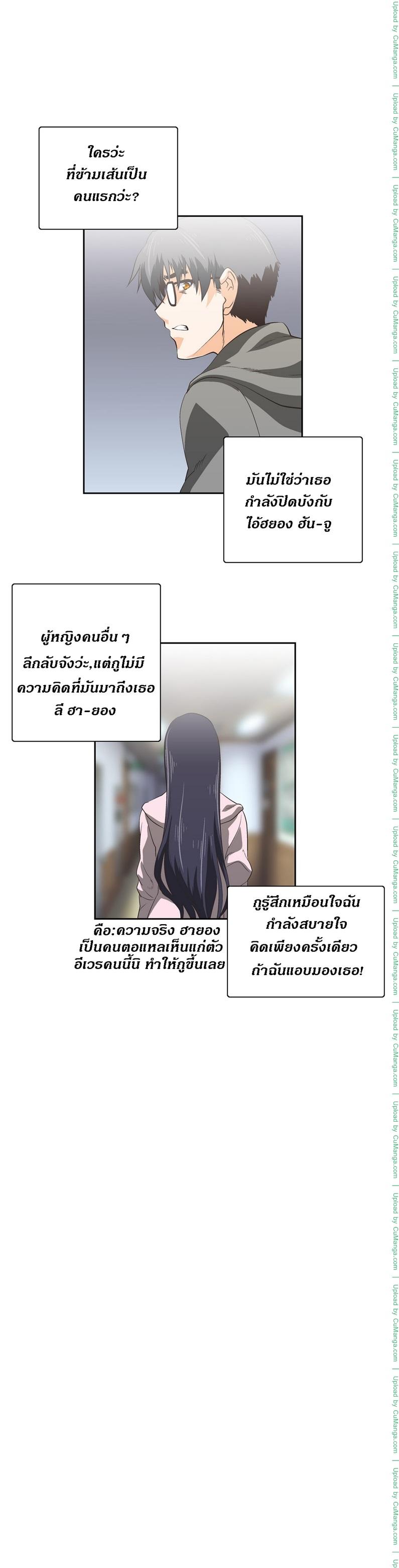 SStudy 44 - หน้า 8