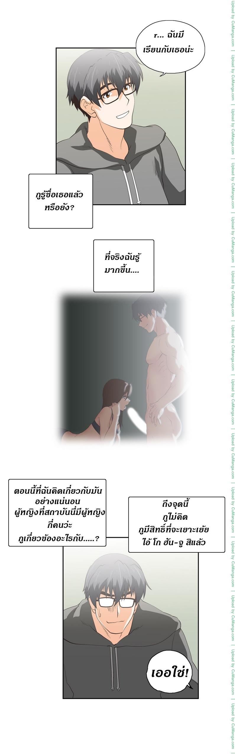 SStudy 44 - หน้า 14