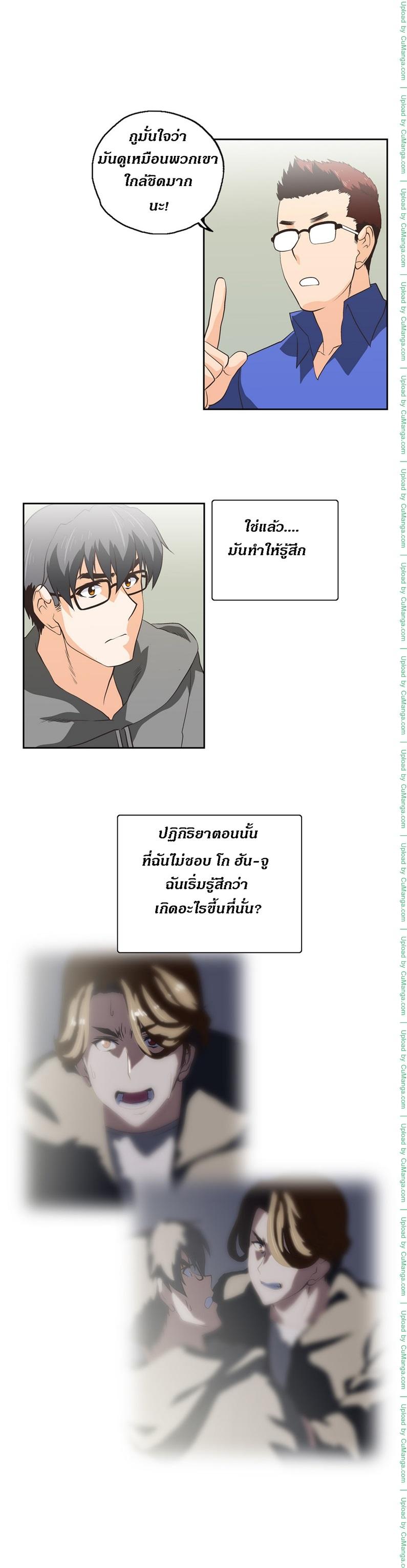 SStudy 44 - หน้า 16