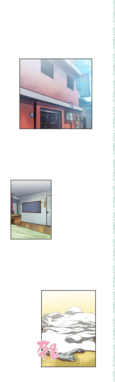 SStudy 44 - หน้า 20
