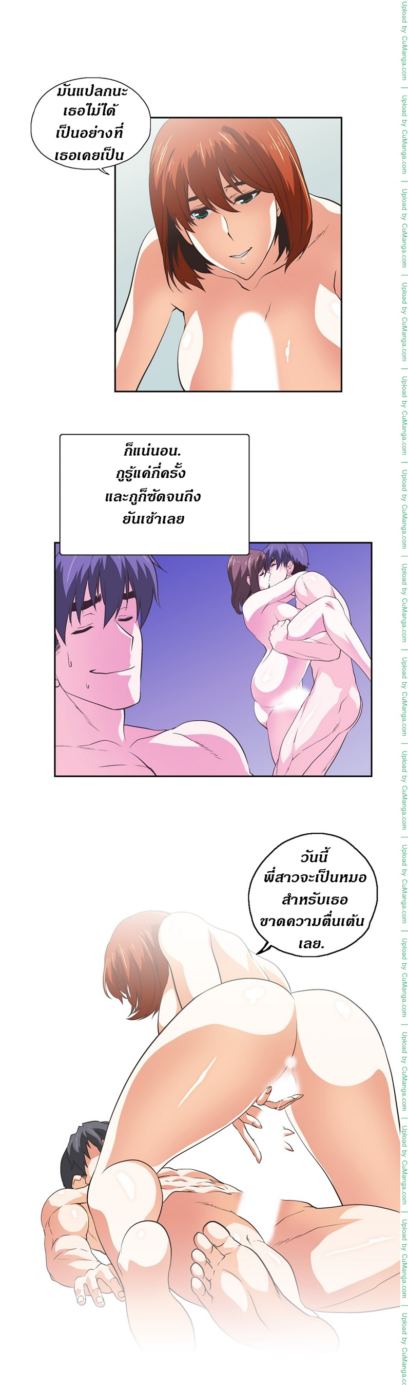 SStudy 44 - หน้า 22