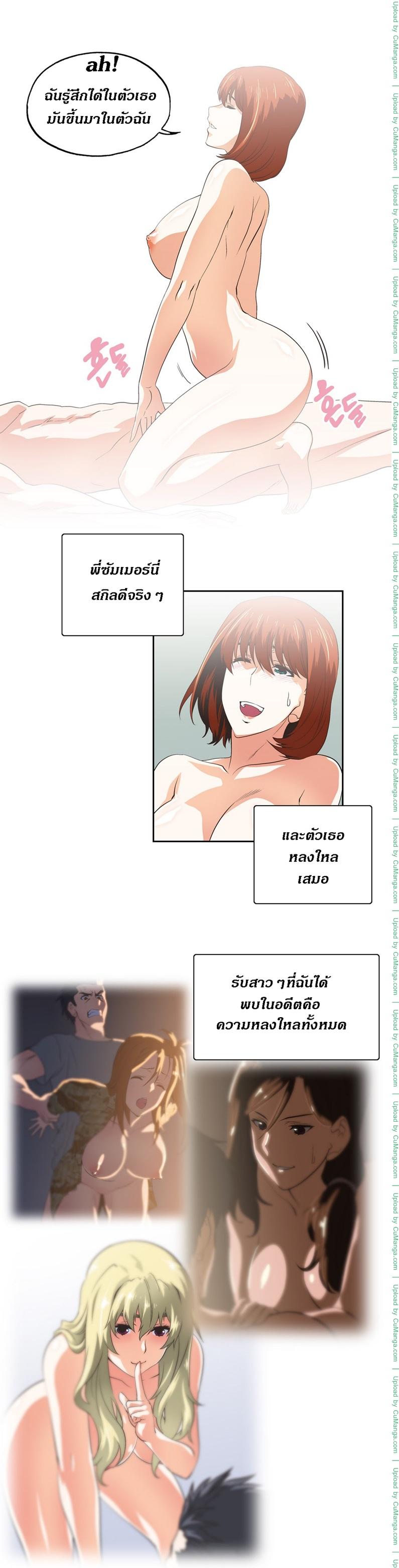 SStudy 44 - หน้า 24