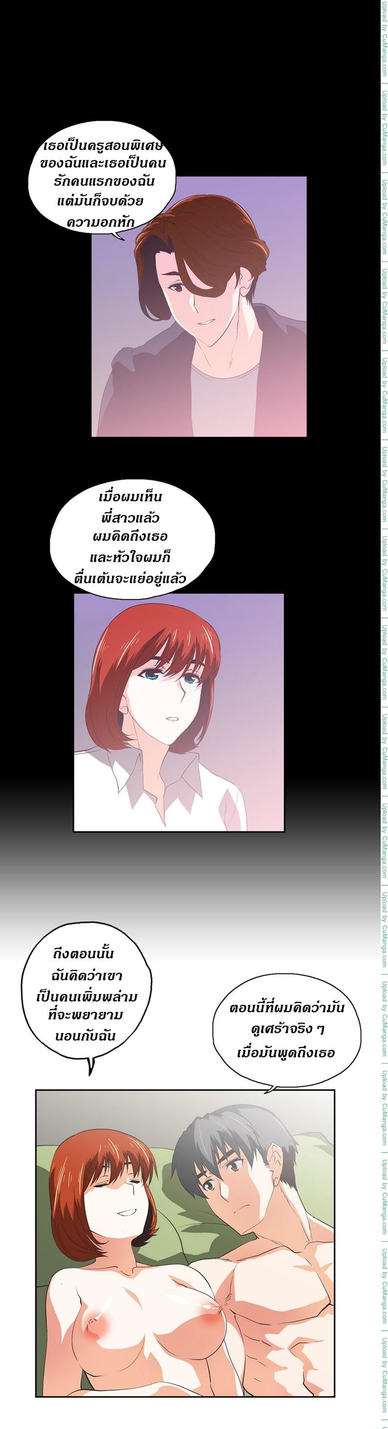 SStudy 44 - หน้า 27