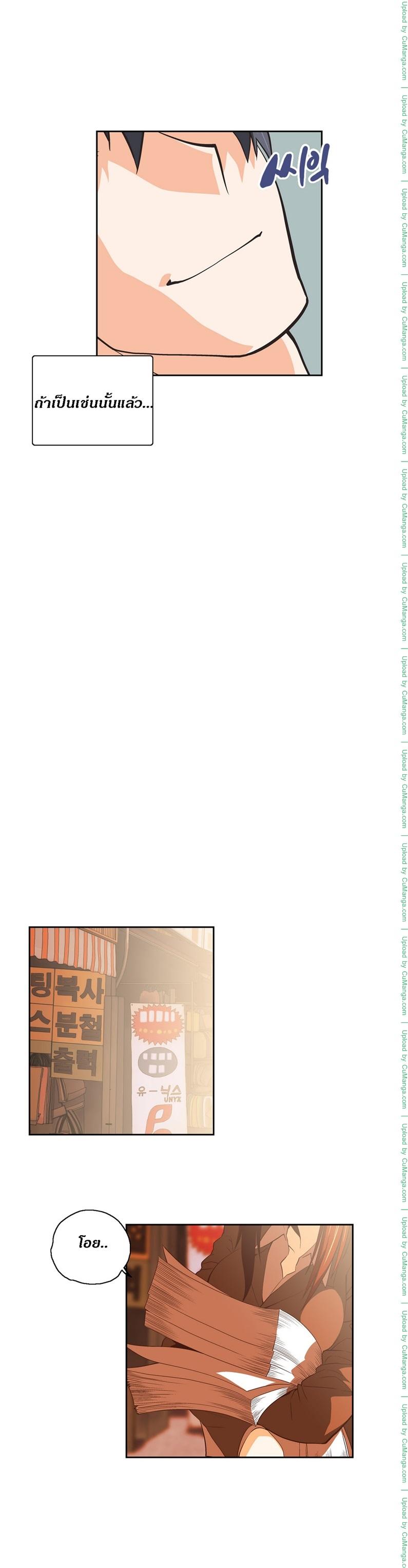 SStudy 44 - หน้า 29