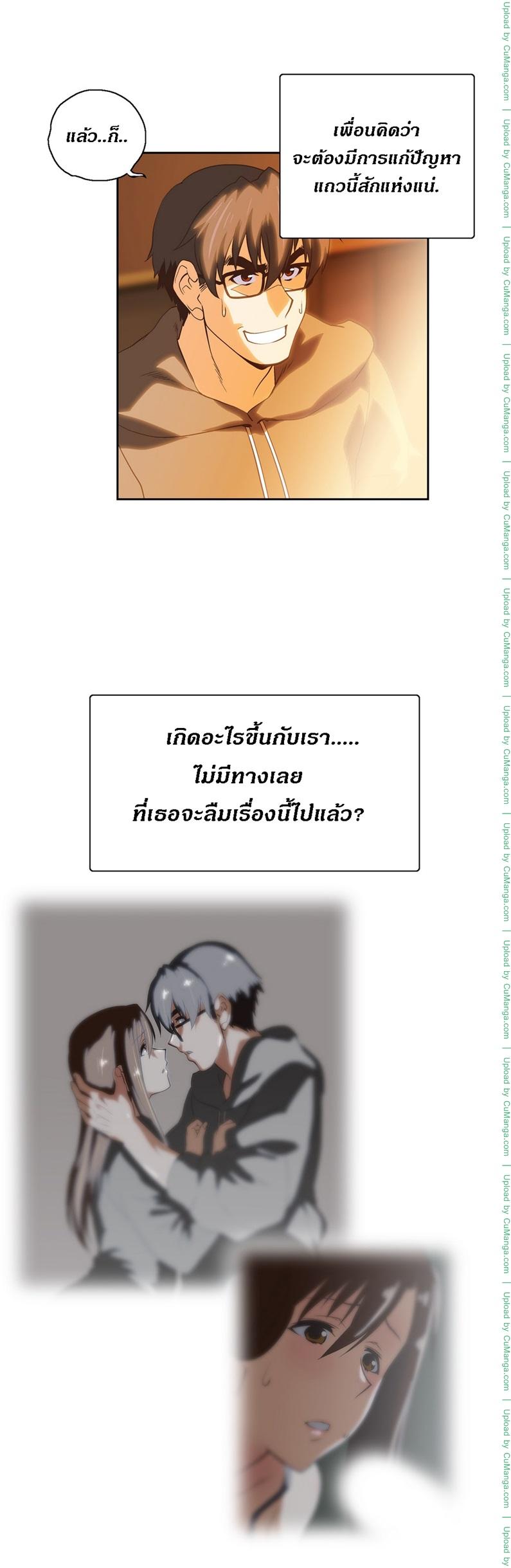 SStudy 45 - หน้า 4