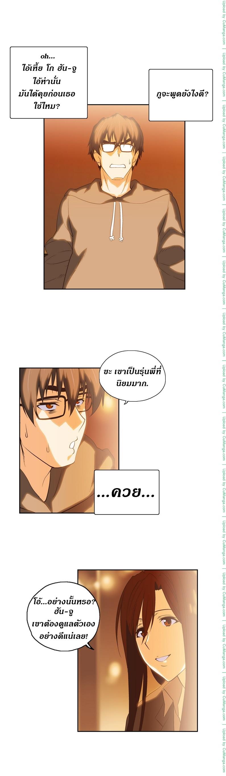 SStudy 45 - หน้า 7