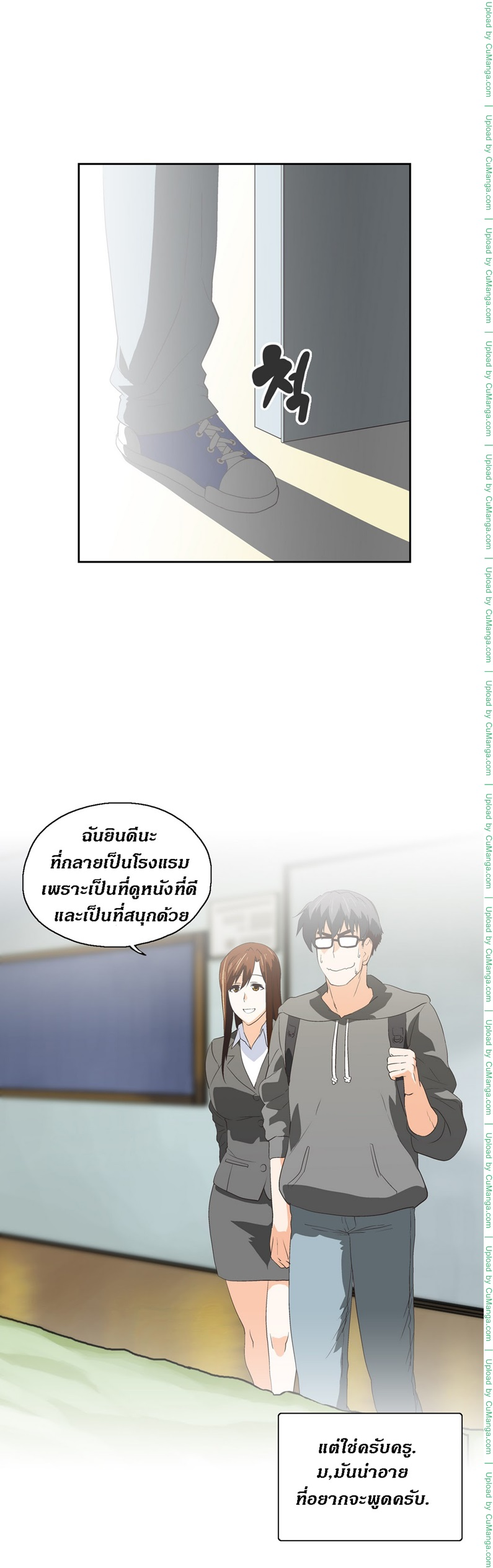 SStudy 45 - หน้า 18