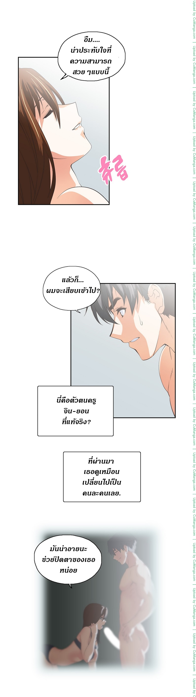 SStudy 45 - หน้า 27