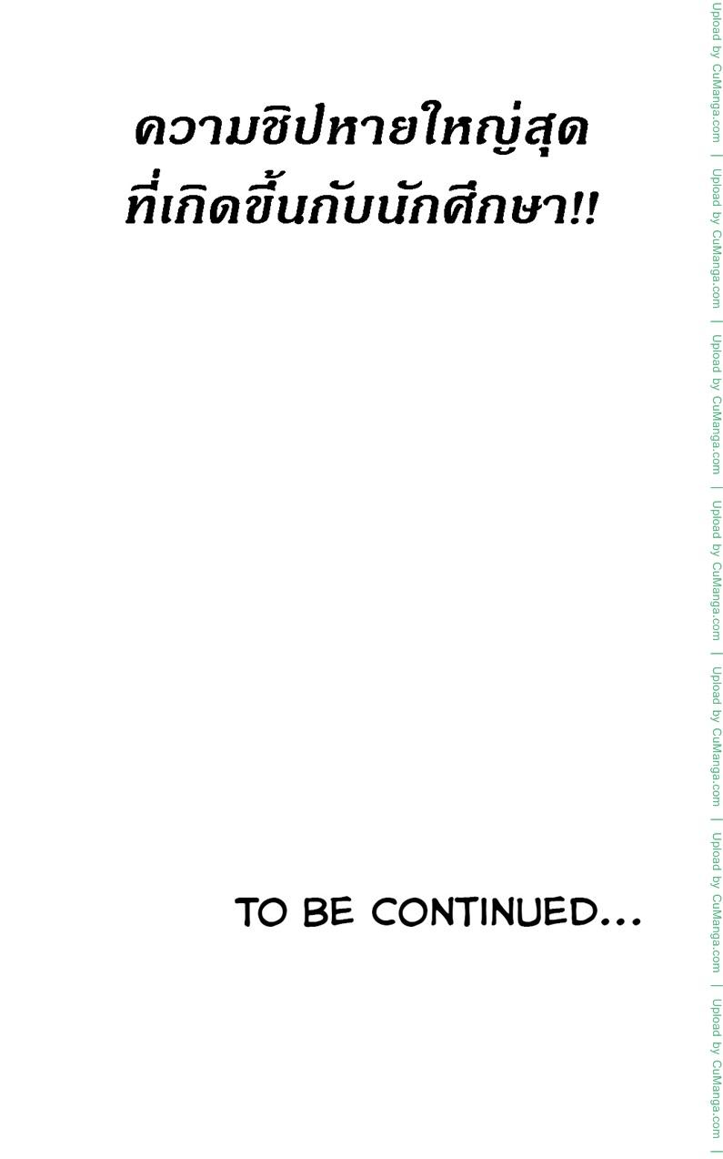 SStudy 45 - หน้า 30