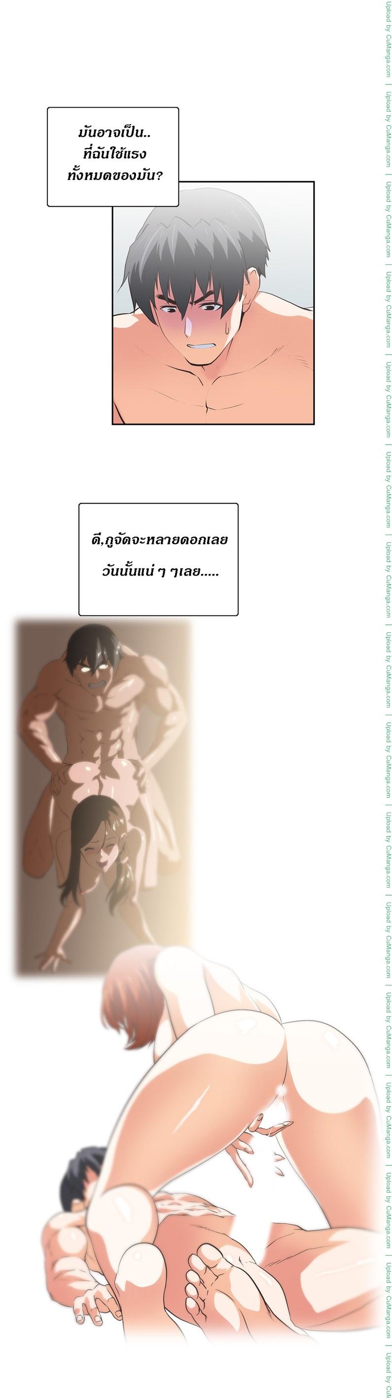 SStudy 46 - หน้า 3