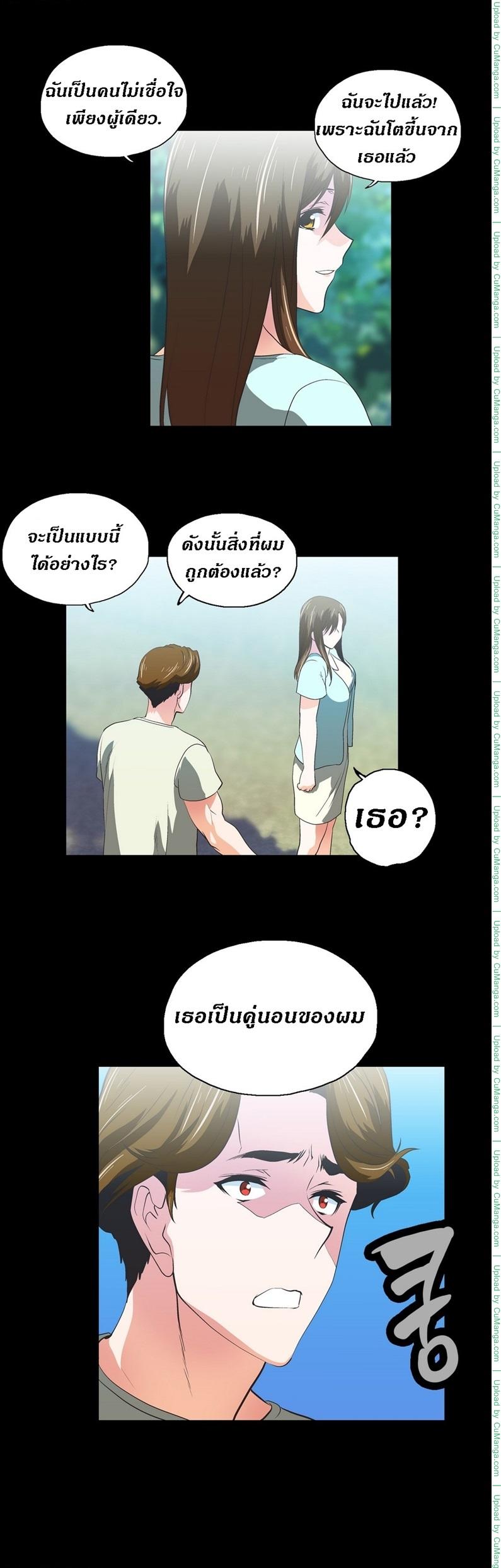 SStudy 46 - หน้า 13