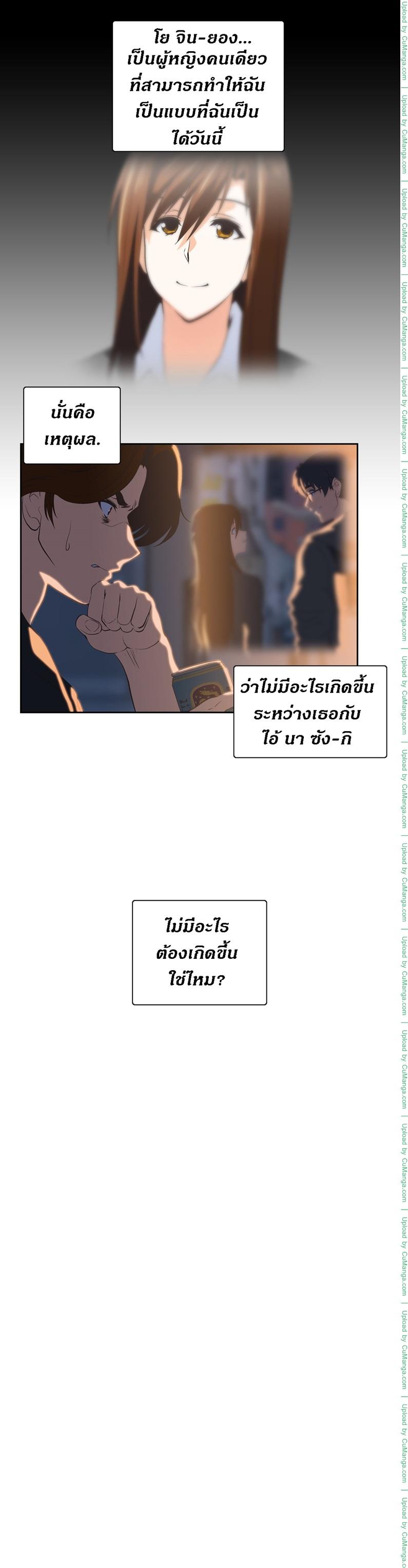SStudy 46 - หน้า 15