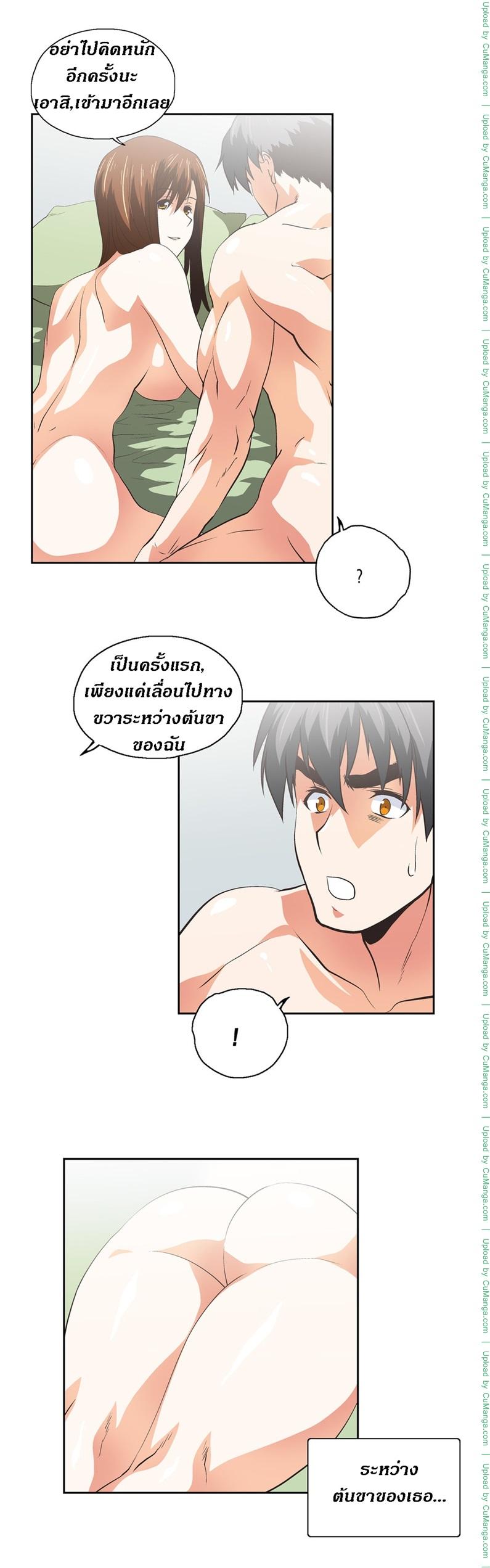 SStudy 46 - หน้า 23