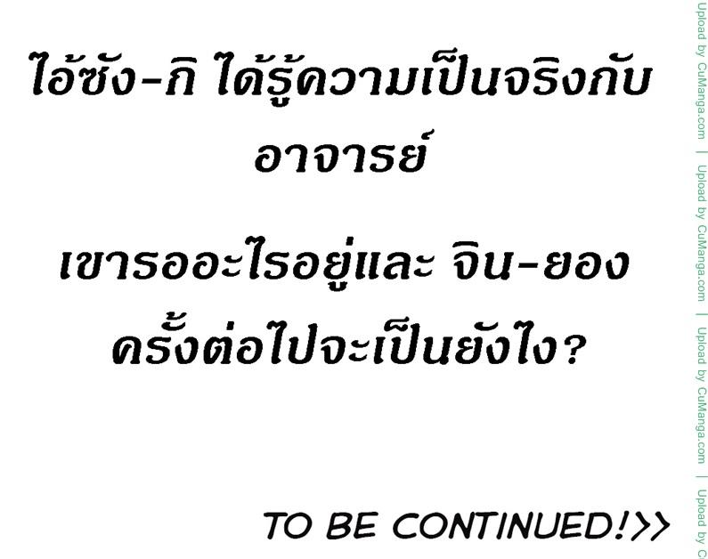 SStudy 46 - หน้า 28